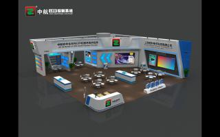 ZH Software: Let's meet spring in guangzhou, 9.2 Hall B11 booth!