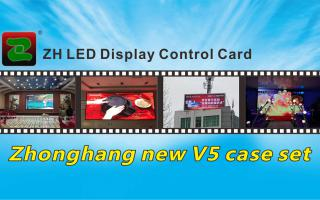Zhonghang new V5 case set
